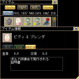 20070708023512.jpg