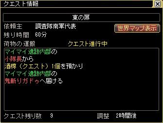 20070724212040.jpg