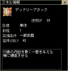 20070806011525.jpg