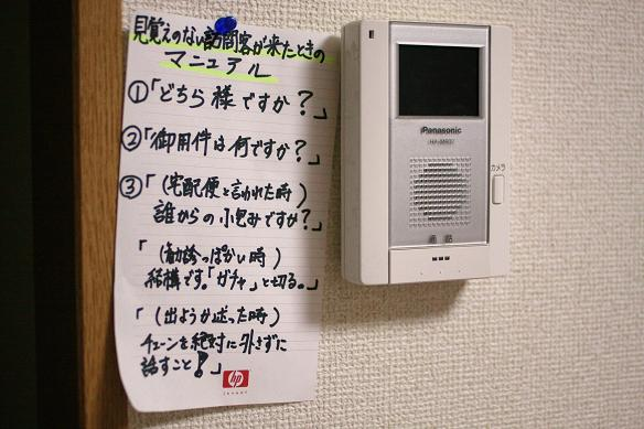 IMG_9470.jpg