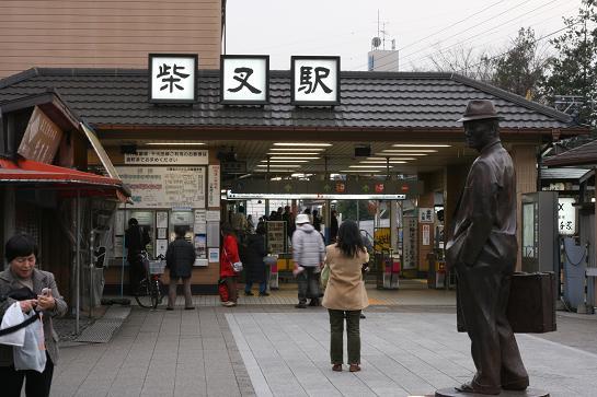 shibamatastation.jpg