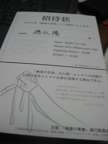 takuo2.jpg
