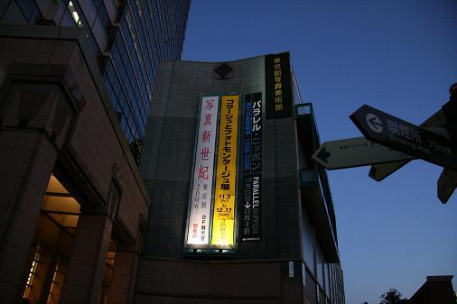 tokyoshashinbi.jpg