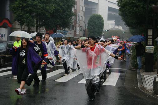 yosakoiryogoku.jpg
