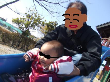 dada_jiji_to