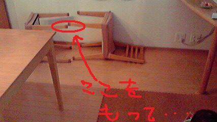 dinningchair1