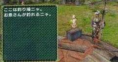 20051004212019.jpg