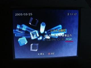 DSCF0935.jpg