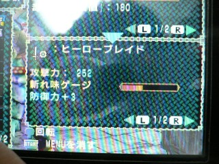 P1010971.jpg