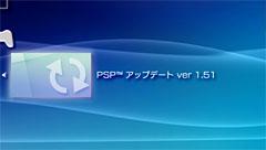 pcud_01.jpg