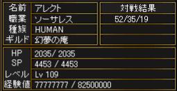 20060421000229.jpg