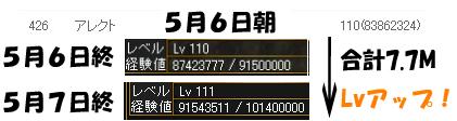 20060507231840.jpg