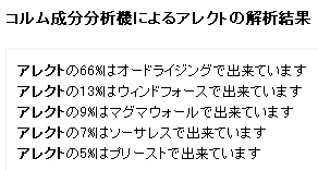 20060525221347.jpg