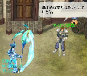 20060609032441.jpg
