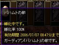 20060701043345.jpg