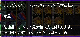 20060831191327.jpg