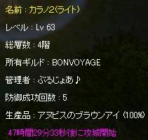 20060917230432.jpg