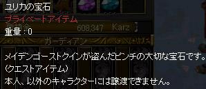 20061008221720.jpg