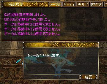 20061128140657.jpg