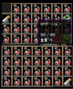 20061230181504.jpg