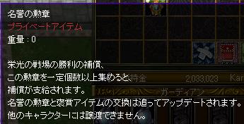 20070801112450.jpg