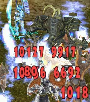 20070807091831.jpg