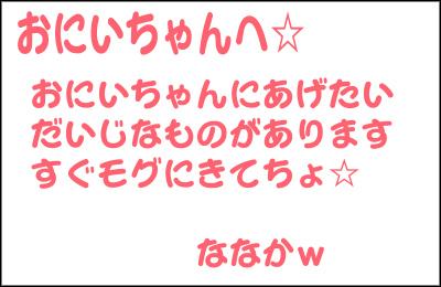 ale0215_5.jpg