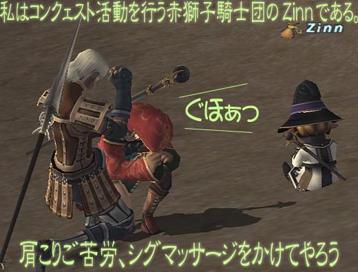 ale0320_4.jpg