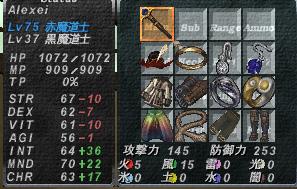 ale0529_3.jpg