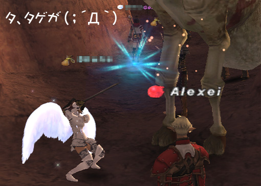 ale0621_03.jpg