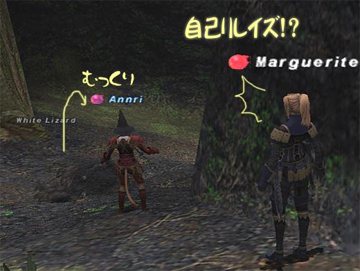 mar0324_7.jpg