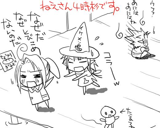 sakebu0314.jpg