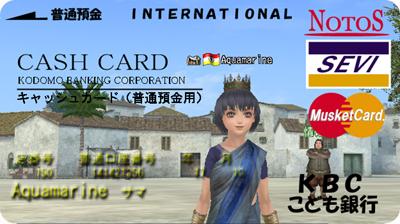 銀行カード35