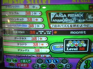 Lv38選曲画面
