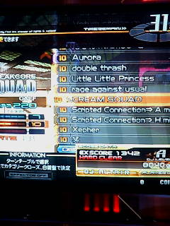 SCREAM SQUAD(H)HARD