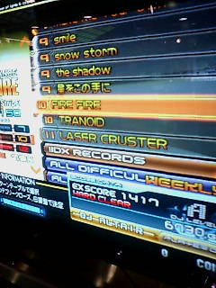 FIRE FIRE(H)HardClear
