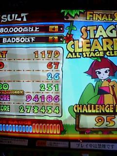 40撫子ロックEX