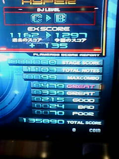 ★10GENOCIDE(H)EASYクリアリザ