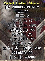 2_24_4.jpg