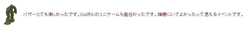 2_24_5.jpg