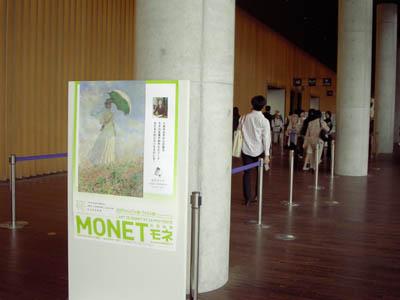 200705mone.jpg