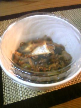 茄子豚味噌炒め