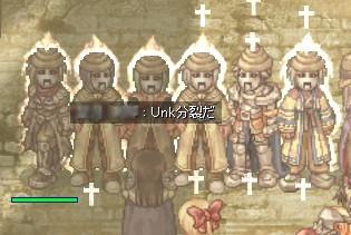 unkの皆さん