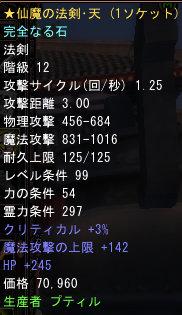 01313.jpg