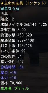 01314.jpg