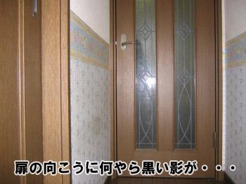 yonkoma4_1.jpg
