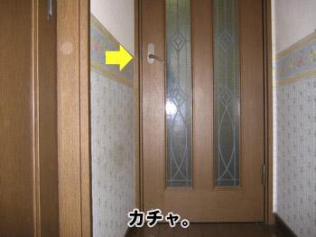 yonkoma4_2.jpg