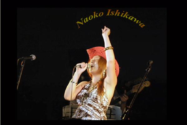 Naoko Ishikawa_600x400