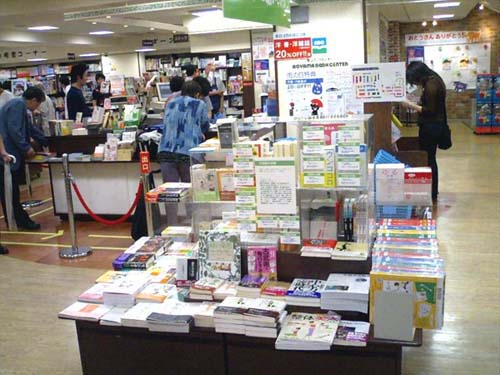 ABC_BookStore_500x375