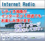 Radio_Shounan